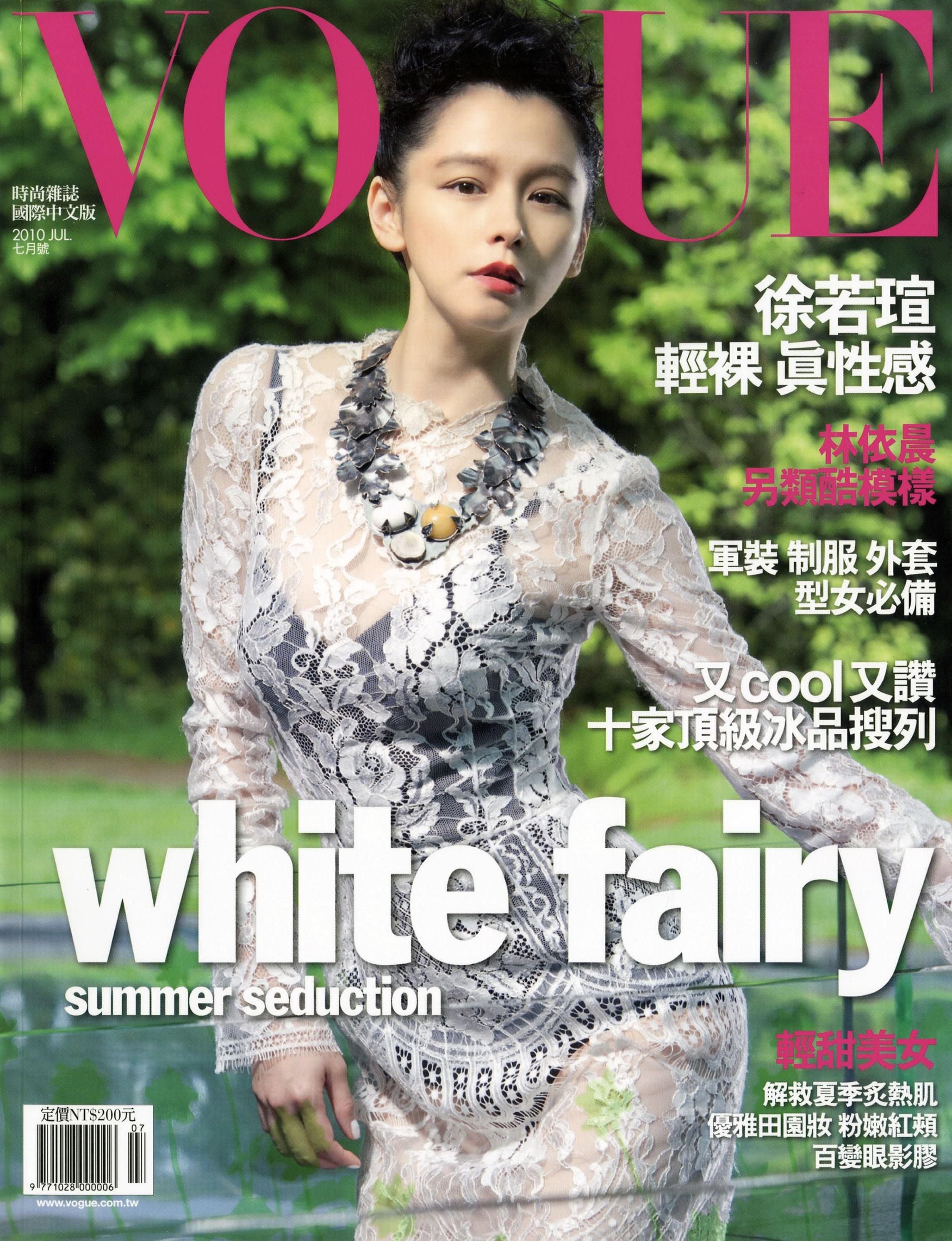 【外人】台湾人のビビアン・スーが歳取ってもめっちゃ可愛いヘアヌードポルノ画像 10154