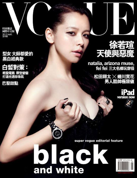 【外人】台湾人のビビアン・スーが歳取ってもめっちゃ可愛いヘアヌードポルノ画像 2409