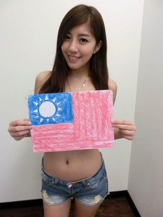 【外人】台湾の美少女モデルnono(辜莞允)がお風呂で可愛いおっぱい自画撮りしてるポルノ画像 2484