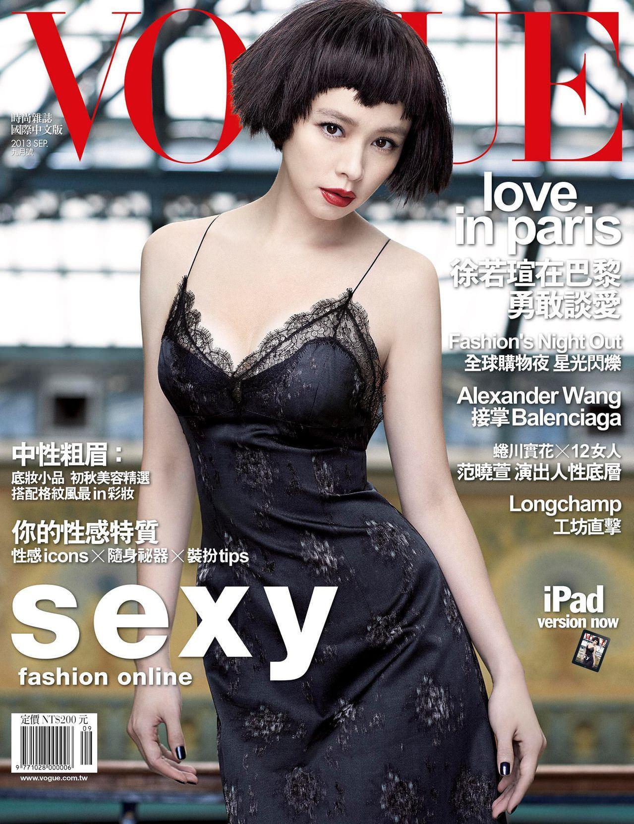 【外人】台湾人のビビアン・スーが歳取ってもめっちゃ可愛いヘアヌードポルノ画像 4190