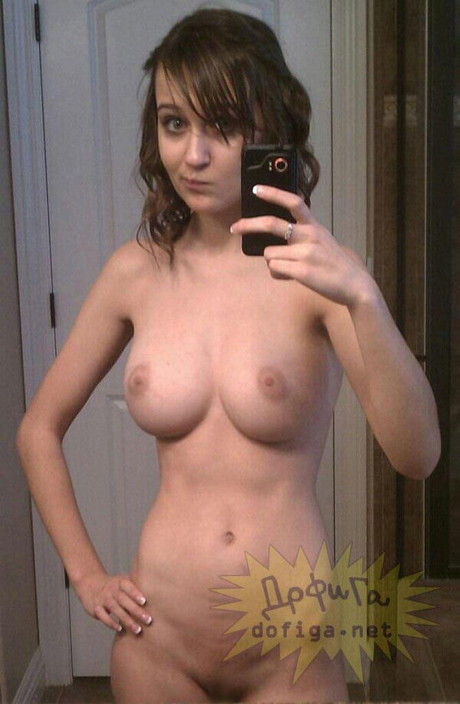 【外人】海外の可愛い素人の女の子がおっぱい自画撮りしてネットアップしてるポルノ画像 8219