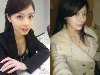 【外人】貧乳おっぱい顔の台湾出身タレント韓雨恩(ハンユン)のエロ可愛いポルノ画像