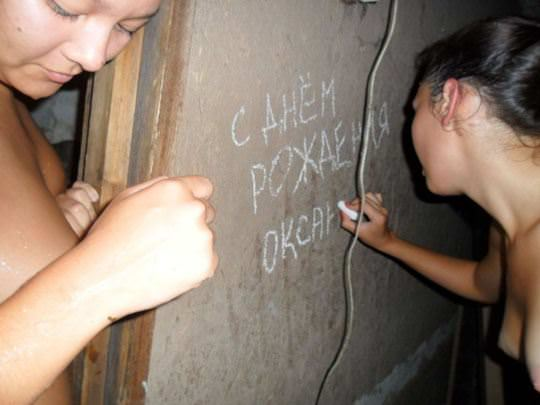 【外人】ロシア人の仲良し素人女子大生5人がサウナでパイパン記念撮影ポルノ画像 2257