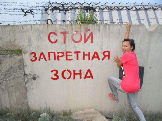 【外人】ロシア人の仲良し素人女子大生5人がサウナでパイパン記念撮影ポルノ画像 3169