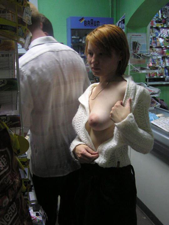 【外人】可愛いヨーロッパの素人女性を街撮りしたポルノ画像 925