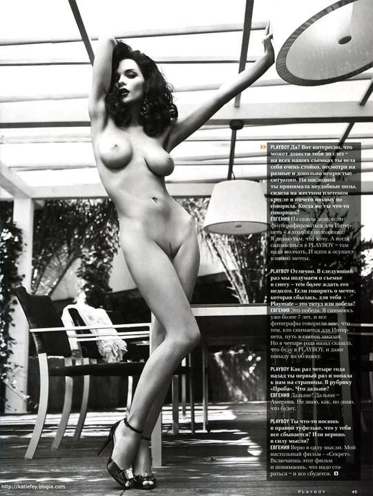 【外人】プレイボーイ誌に掲載されたウクライナ人ユージニア(Eugenia Diordiychuk)の美爆乳おっぱいヌードのポルノ画像 1363