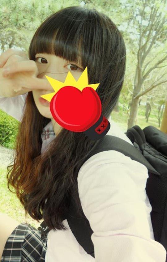 【外人】韓国の美少女イム·ボラ(林宝拉)は整形ぽいけど激カワなポルノ画像 2047