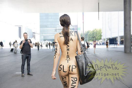 【外人】スイス生まれのヌードパフォーマーのミロモアレ(Milo Moiré)がただの露出狂なポルノ画像 2060