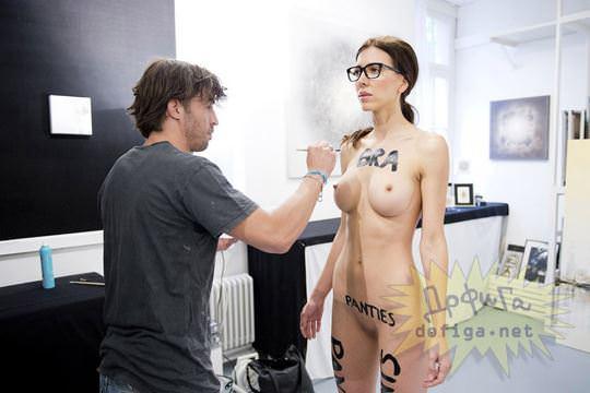 【外人】スイス生まれのヌードパフォーマーのミロモアレ(Milo Moiré)がただの露出狂なポルノ画像 3236