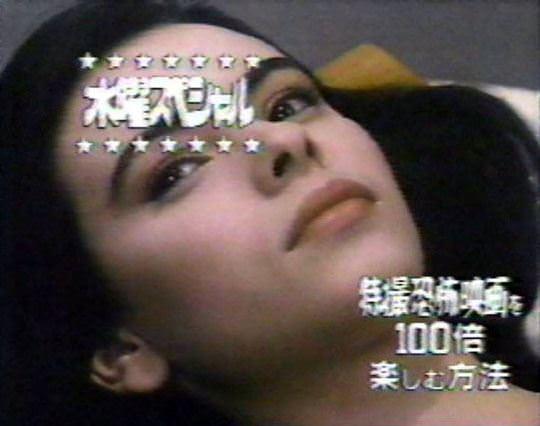 【外人】スペースバンパイアのフランス人女優マチルダ・メイ(Mathilda May)の極上おっぱいポルノ画像 1126