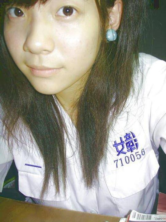 【外人】幼いあどけなさの残る中国人素人美少女のおっぱいとマンコのポルノ画像 119