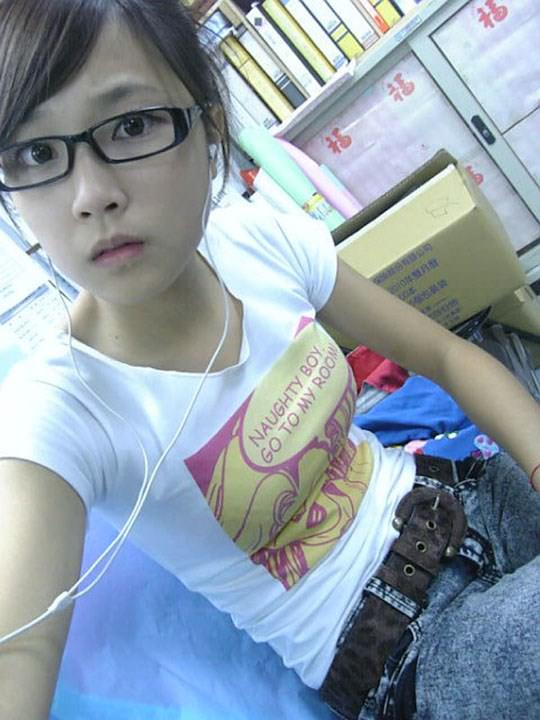 【外人】激カワ台湾素人娘のツォン・ダーミエ(Ceng Damie)の自撮りポルノ画像 1237