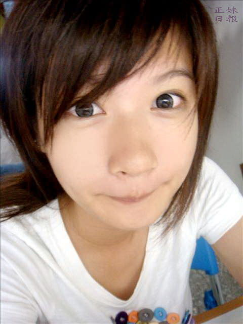 【外人】可愛すぎる台湾人美少女の顔面でだけで抜けるポルノ画像 152