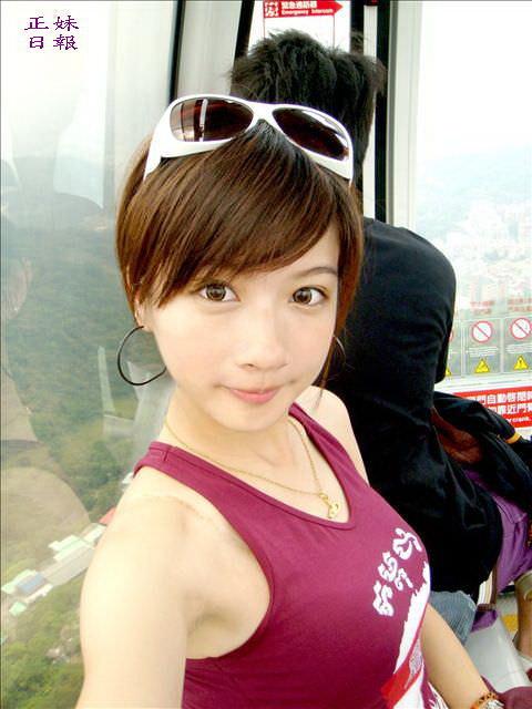 【外人】可愛すぎる台湾人美少女の顔面でだけで抜けるポルノ画像 201