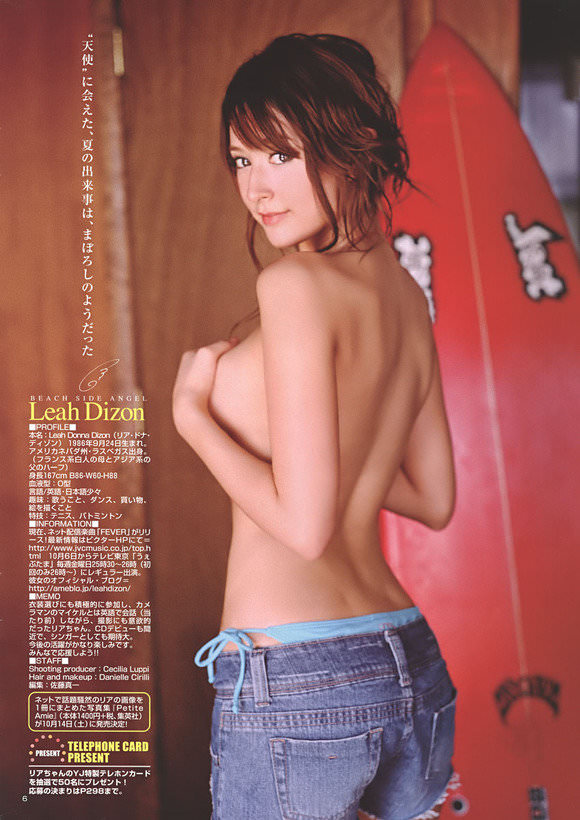 やっぱり可愛すぎる美乳ハーフモデルのリアディゾンのポルノ画像 464