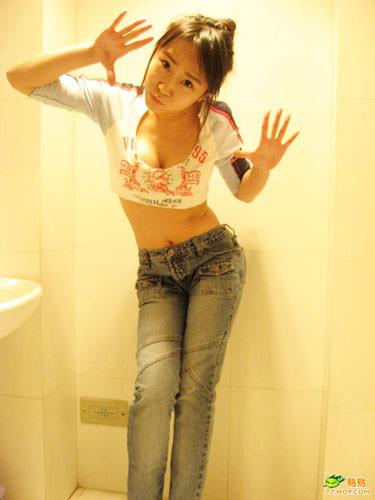 台湾人の素人美少女たちが可愛すぎる自撮りポルノ画像 547