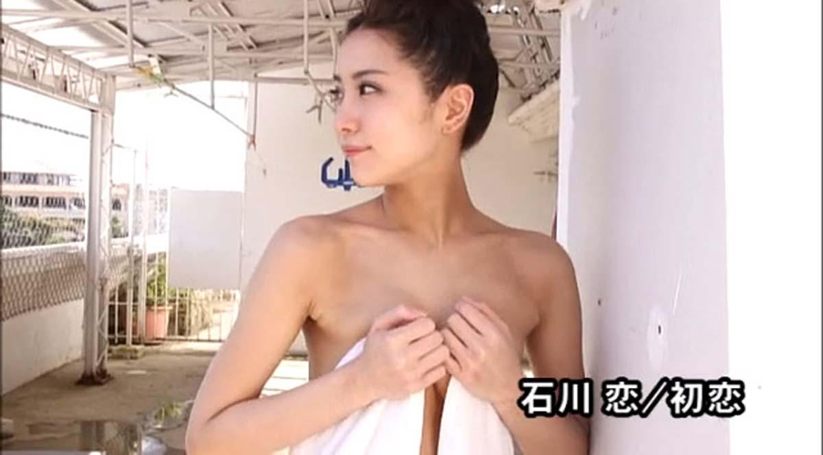 ーーー※石川恋の超お宝画像発見!!乳首が見てますけどwこれ大丈夫か??????? 1 562