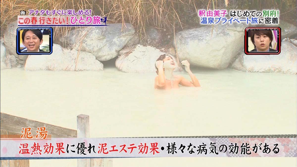 朗報ーーー※釈由美子のおっぱいポロリ画像見つけたから見てくれwwwwwwwww 12 384