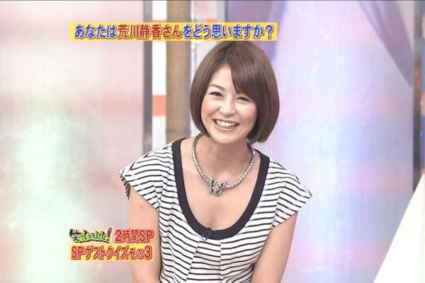 ※お宝画像発見!!夏目三久アナの乳首ポロリ画像がネットで話題にwwwwwwwww 13 327