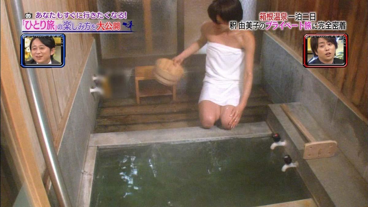 朗報ーーー※釈由美子のおっぱいポロリ画像見つけたから見てくれwwwwwwwww 13 371