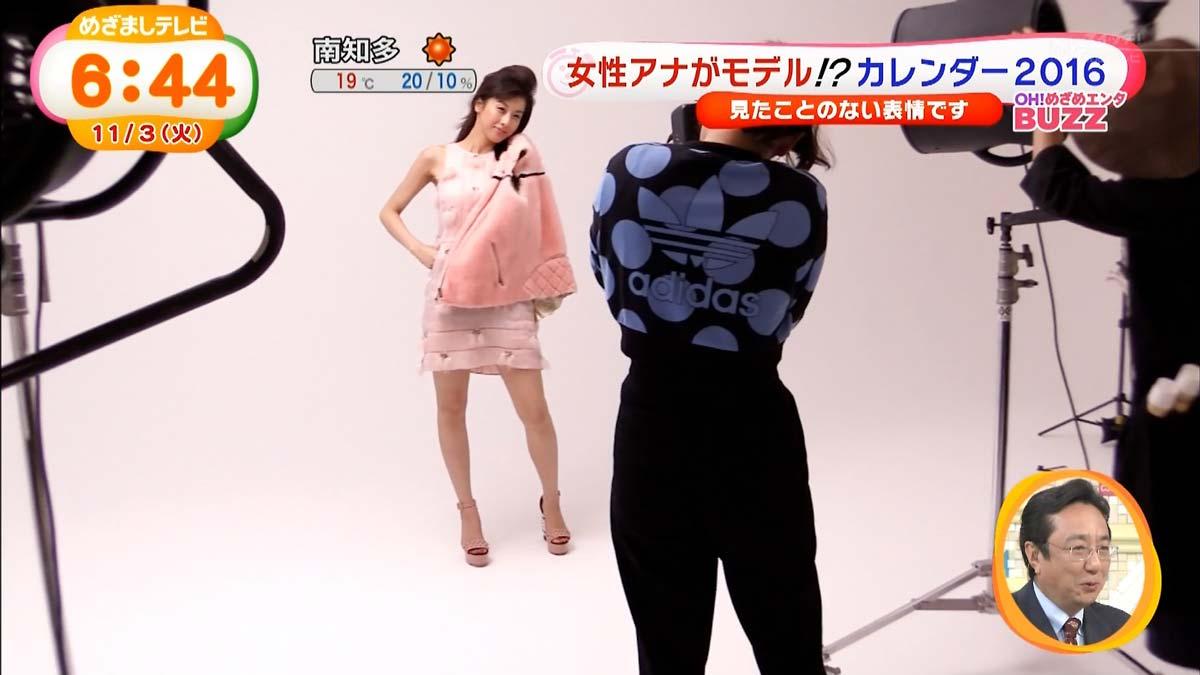 速報---❖加藤綾子アナの超お宝画像発見!!横乳谷間が見えるぞ!!!!!!! 15 344