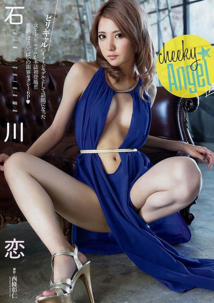 ーーー※石川恋の超お宝画像発見!!乳首が見てますけどwこれ大丈夫か??????? 15 432