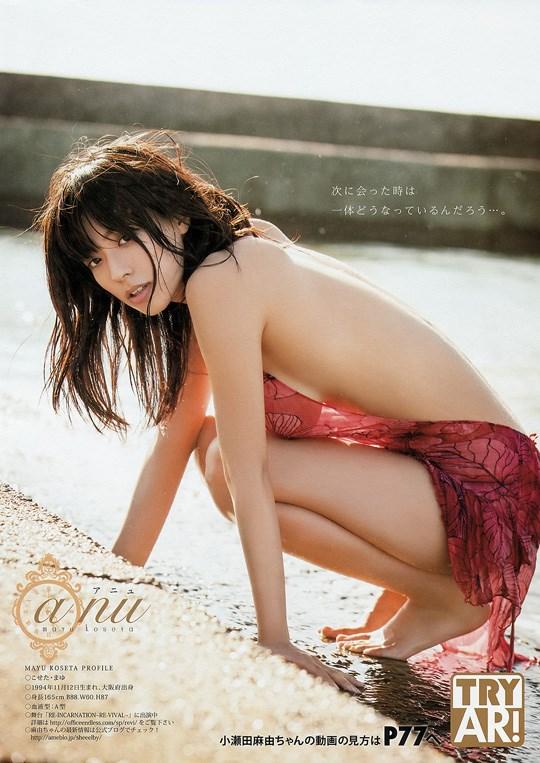 速報---❖小瀬田麻由のエロすぎるFカップ芸能人エロ画像wwwwwwwwww 2 388