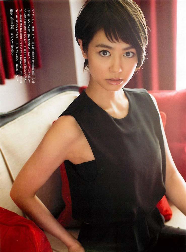 ※お宝画像発見!!夏目三久アナの乳首ポロリ画像がネットで話題にwwwwwwwww 20 212