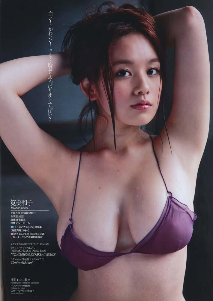 ※筧美和子の超貴重なエロ画像見つけたから見てくれwwwwwwwww 4 165
