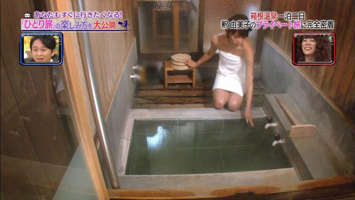 朗報ーーー※釈由美子のおっぱいポロリ画像見つけたから見てくれwwwwwwwww 5 453