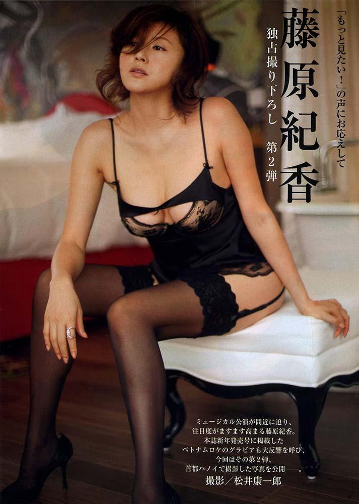 (゚∀゚)キタコレ!!バツイチ人妻の芸能人藤原紀香のエロすぎる全裸ヌードがおがめるぞwwwwwwwwwwwwww 6 352