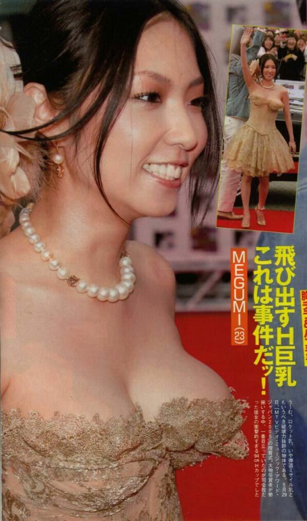 貴重ーーー※MEGUMIが水着から乳首ポロリしちゃう超超超貴重なエロ画像wwwwwwwwwww 6 443