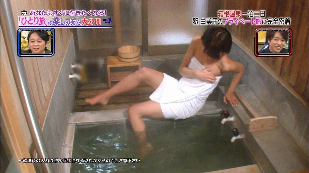 朗報ーーー※釈由美子のおっぱいポロリ画像見つけたから見てくれwwwwwwwww 6 450