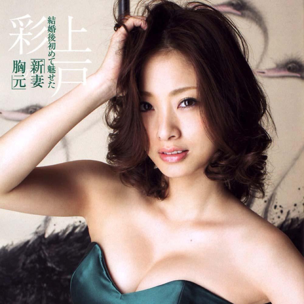 ※人妻になってもなかわいい上戸彩のデカパイエロ画像!!!!!!!!! 7 206