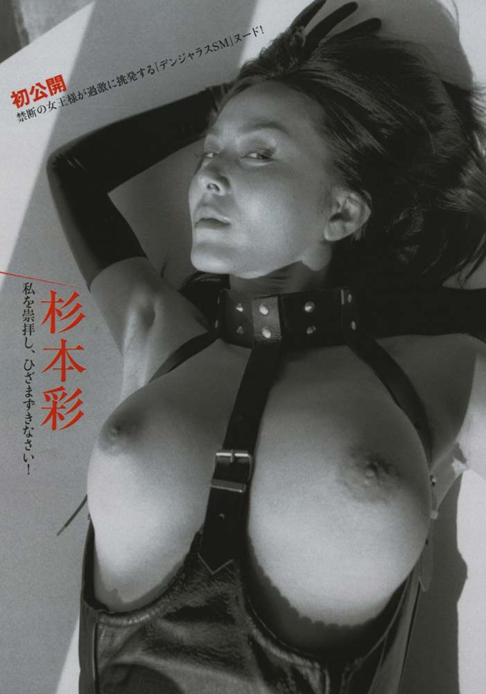 お宝画像発見!!杉本彩の若い時のマン毛と乳首丸出し画像wwwwwwwwww 7 365