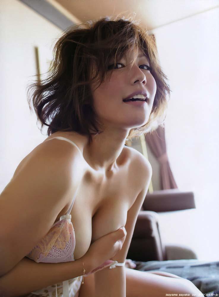 有名芸能人エロ画像ww磯山さやかのでかすぎるオマンコ見せちゃうぞ!!!!!!! 8 206
