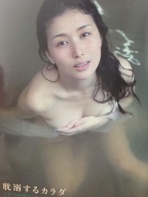即抜き確定wwww橋本マナミが超イヤラシク全裸ヌードで見せちゃうぞ!!! 9 396