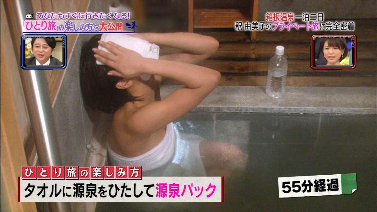 朗報ーーー※釈由美子のおっぱいポロリ画像見つけたから見てくれwwwwwwwww 9 423