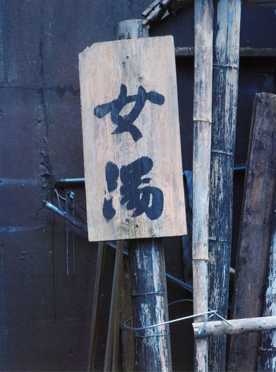 ※吉野紗香のオッパイがたまらないぞ!!『saya 紗』よりセミヌード見てくれwwwww 98 3