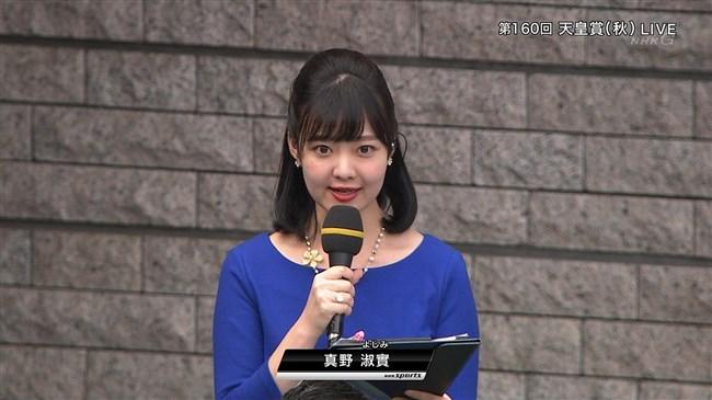 真野淑實~NHK競馬中継リポーターのオッパイが気になってしょうがいないwwwwwwww 13 511