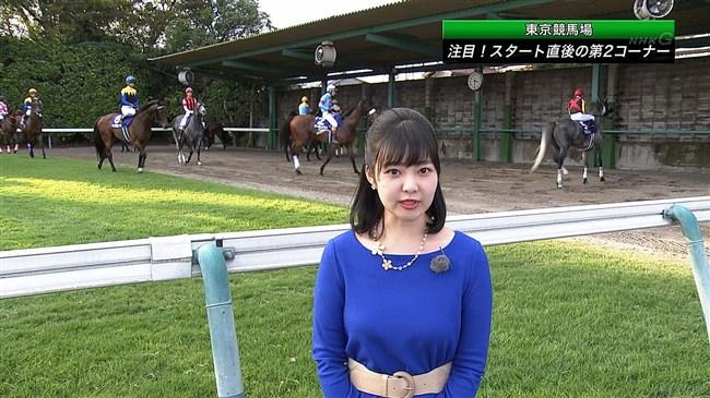 真野淑實~NHK競馬中継リポーターのオッパイが気になってしょうがいないwwwwwwww 2 546