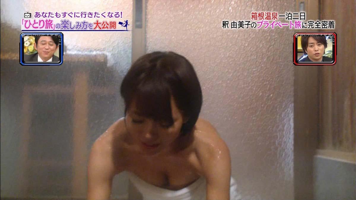 朗報ーーー※釈由美子のおっぱいポロリ画像見つけたから見てくれwwwwwwwww 22 1
