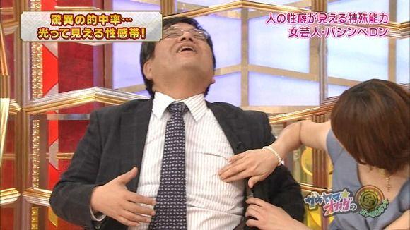 ーーー※眞鍋かをりがテレビでエロい言葉行ってるぞ!!!これヤバwwwwwww 23 210