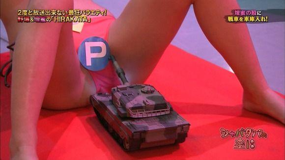 ※戦車になりたい!!壇蜜の股間に戦車が突っ込むぞww見ないと損するぞwwwwwwwwwwww 25 96