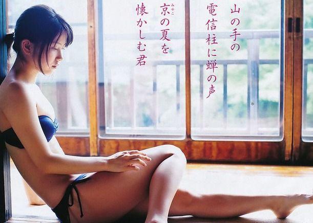 ーーー※AKB48横山由依が水着姿がヤバすぎるw即抜き確定ーーー※ 3 587