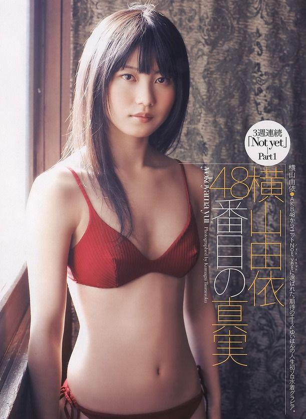 ーーー※AKB48横山由依が水着姿がヤバすぎるw即抜き確定ーーー※ 4 630