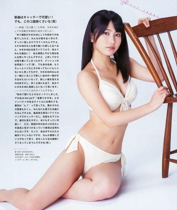 ーーー※AKB48横山由依が水着姿がヤバすぎるw即抜き確定ーーー※ 5 611