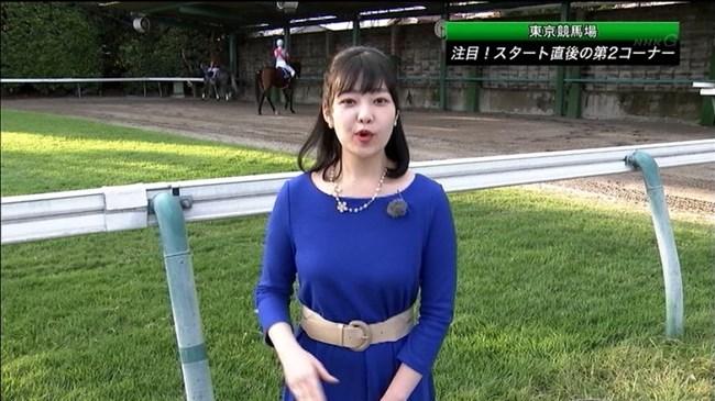 真野淑實~NHK競馬中継リポーターのオッパイが気になってしょうがいないwwwwwwww 8 553