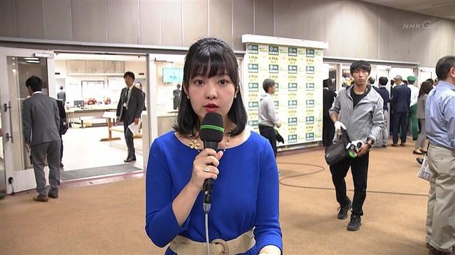 真野淑實~NHK競馬中継リポーターのオッパイが気になってしょうがいないwwwwwwww 9 509