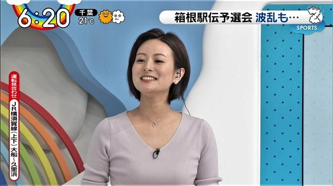 ※徳島えりかの超大きなオッパイが気になってしょうがないぞwwwwwwwww 20210909160829